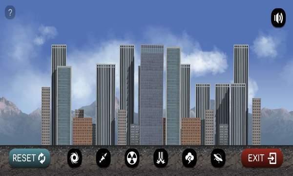粉碎城市图1