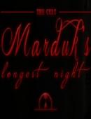 邪教马尔杜克最长的夜晚