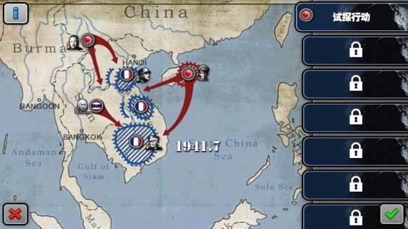 将军的荣耀二次元战争mod图2