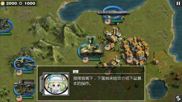将军的荣耀兽娘动物园mod图6