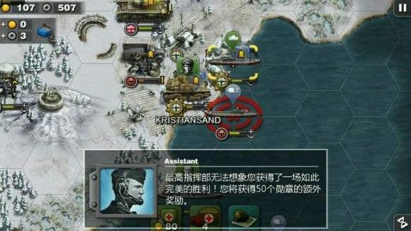 将军的荣耀极地联盟mod图2