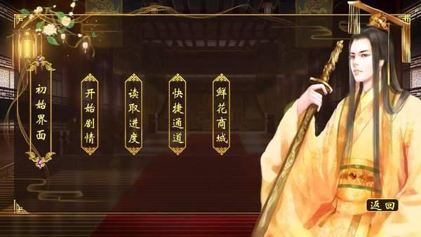 李世民破解版图2