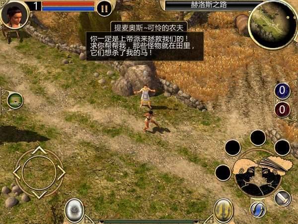 泰坦之旅战争世界mod图2