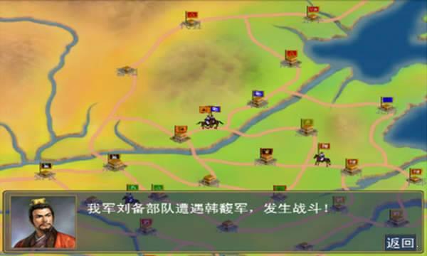 三国群英传2仙剑群侠传mod图4