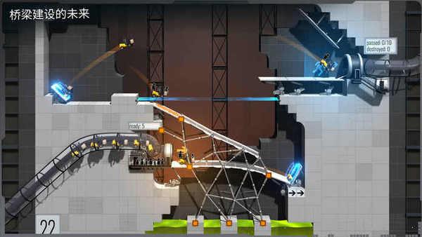 桥梁建筑师传送门图5