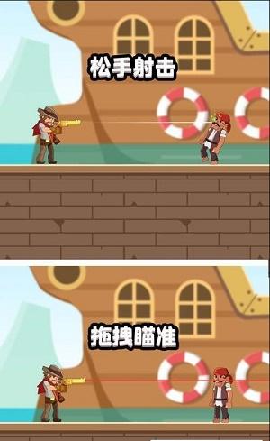枪王传说图2