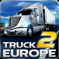 欧洲卡车驾驶模拟2破解版