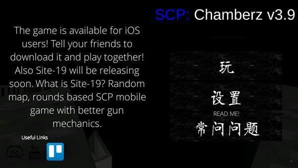 scp秘密实验室手机版图3