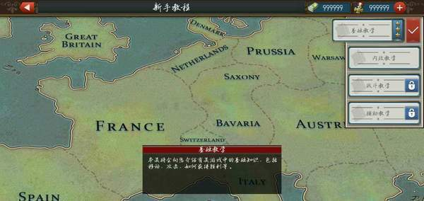 欧陆战争61939mod图1