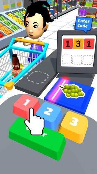 Hypermarket 3D图10