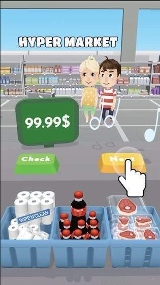 Hypermarket 3D图4