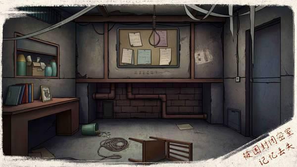 猫与密室图3