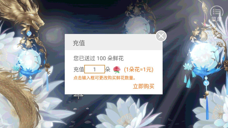 修仙王爷惹桃花破解版图4