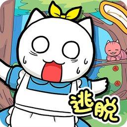 白猫的大冒险3