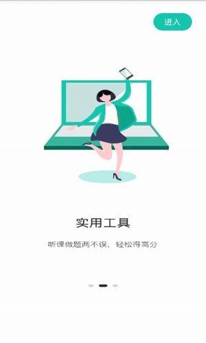 桃李课堂图3