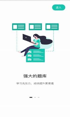 桃李课堂图2