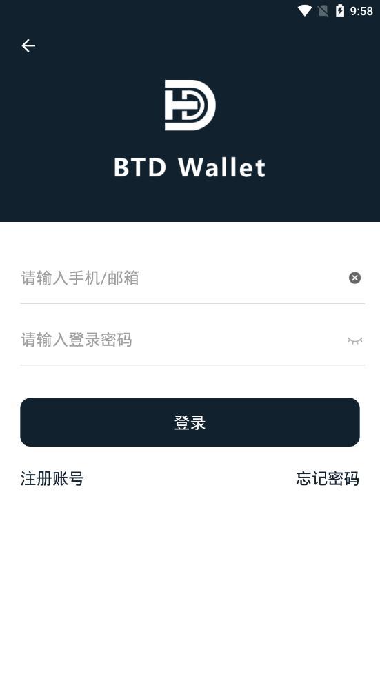 btd wallet图2