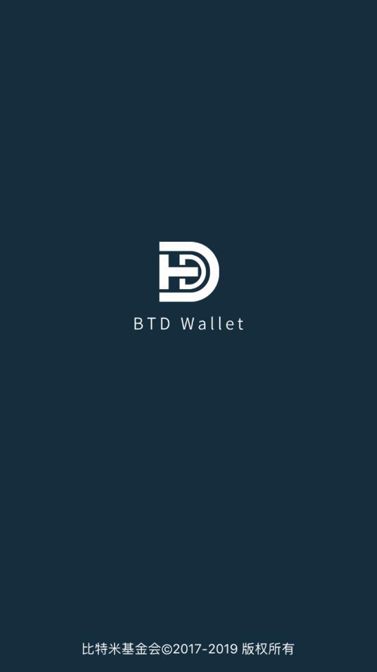 btd wallet图1