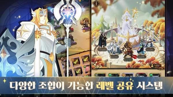 剑与远征韩服图5