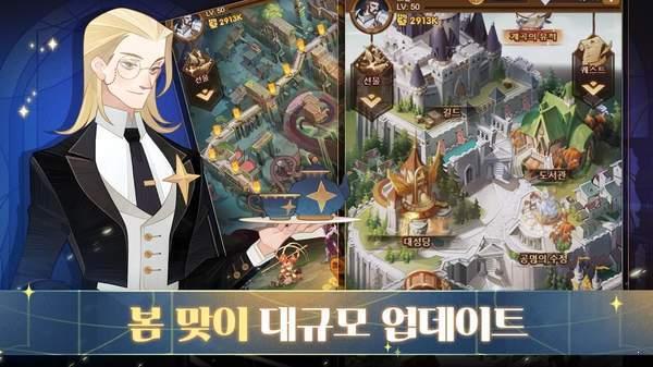 剑与远征韩服图4