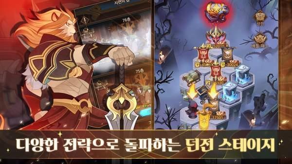 剑与远征韩服图3