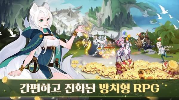 剑与远征韩服图2