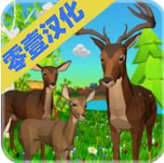 鹿模拟器动物家族破解版