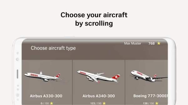 瑞士模拟飞行图2