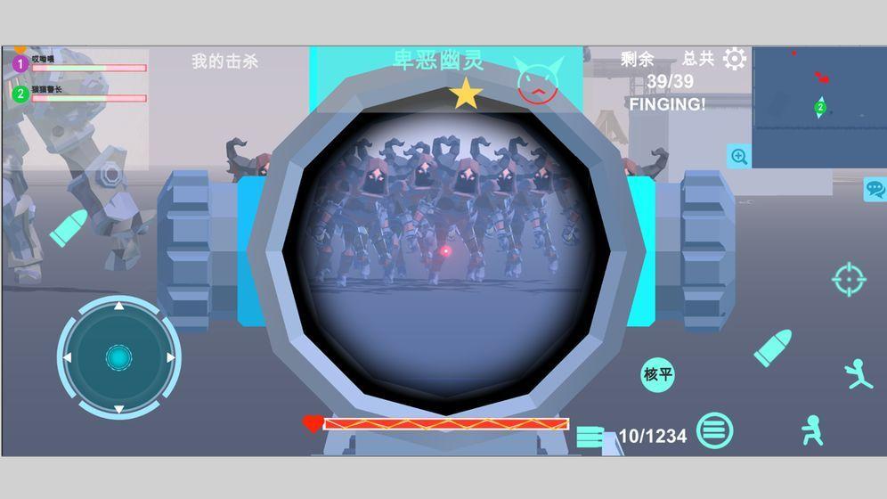 异星守卫安卓版图2