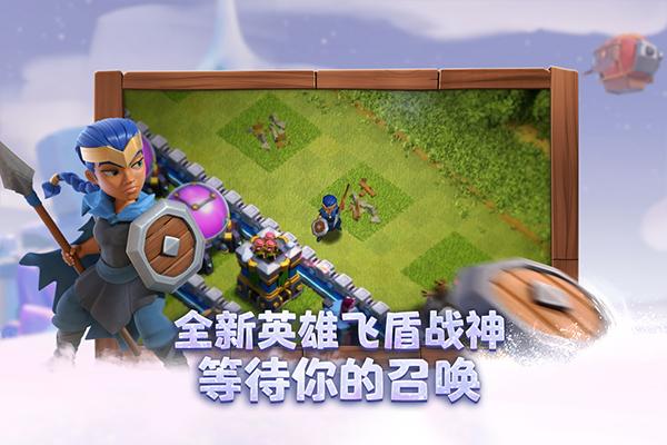 部落冲突腾讯版图3