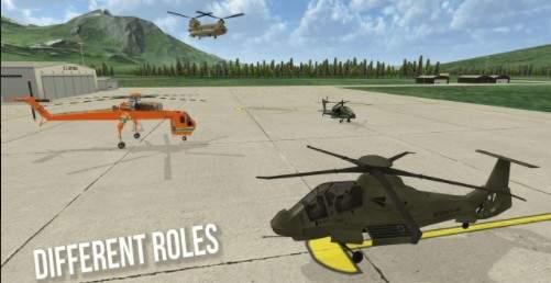 直升机飞行模拟器破解版图4