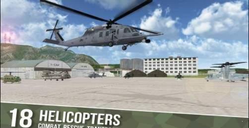 直升机飞行模拟器破解版图3
