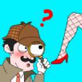 名侦探老王