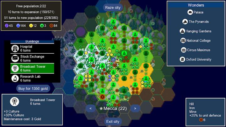 UnCiv游戏图6