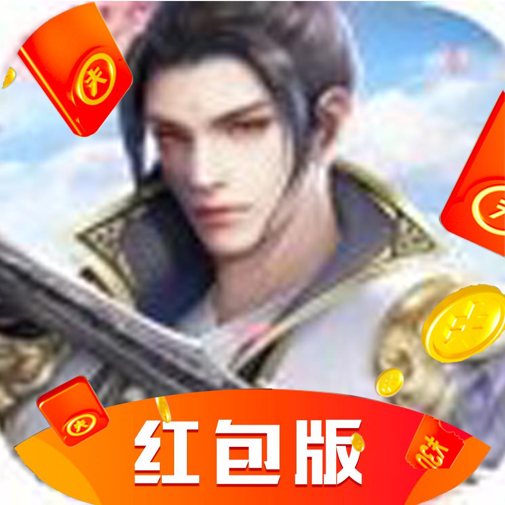 古剑九州红包版