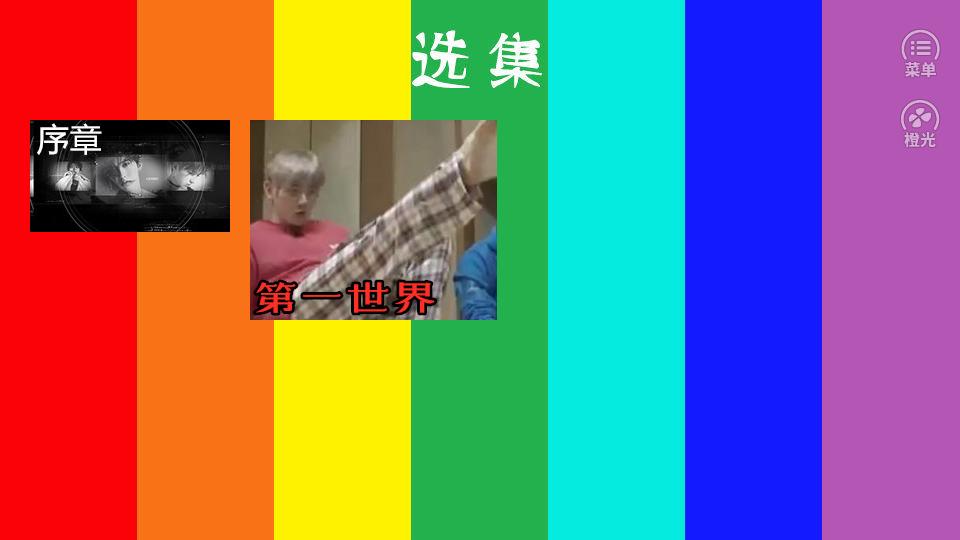 七彩玛丽苏破解版图3