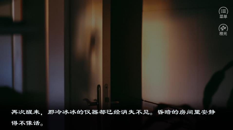 偶练男神攻心计破解版图3
