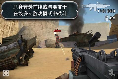 战地叛逆连队2手机版图2