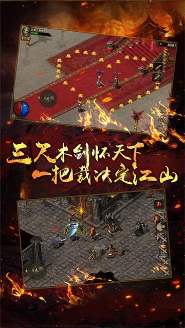七界传说游戏破解版图3