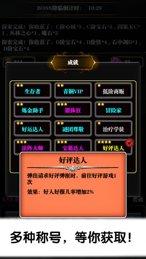 暗黑魔塔传奇图4