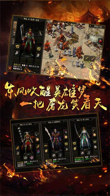 七界传说游戏破解版图2