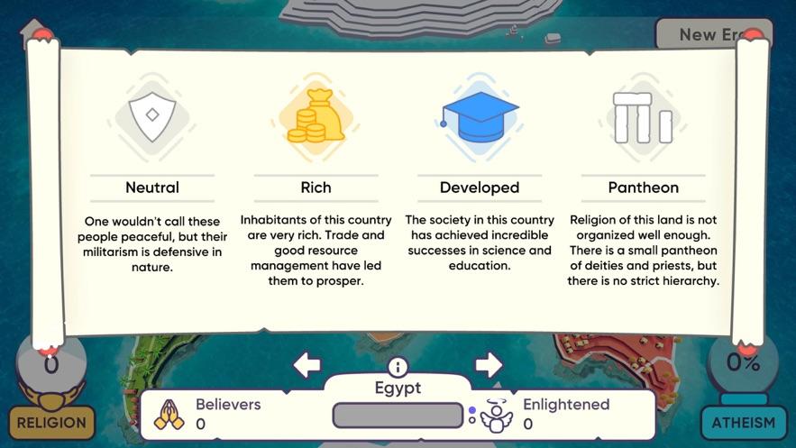 宗教公司破解版图1