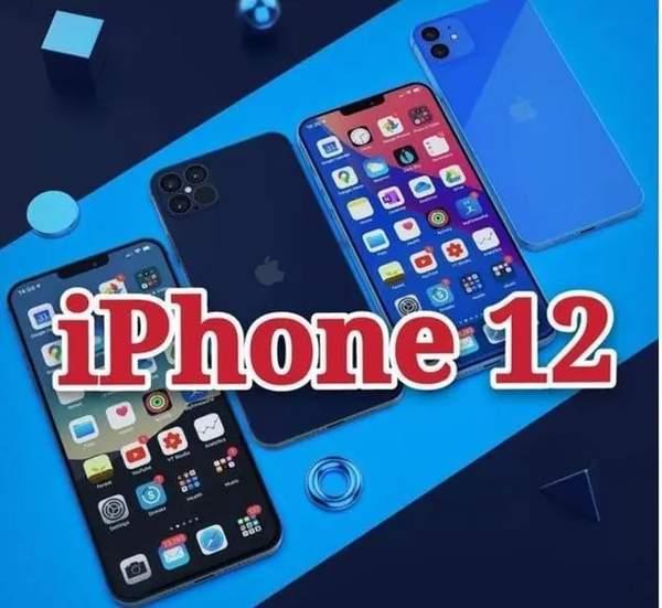 5.4英寸iphone12曝光:小屏单手可握持!