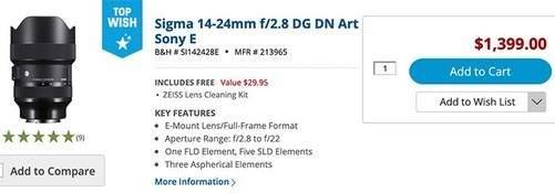 索尼a7siii价格:高性能单反官方售价23999元
