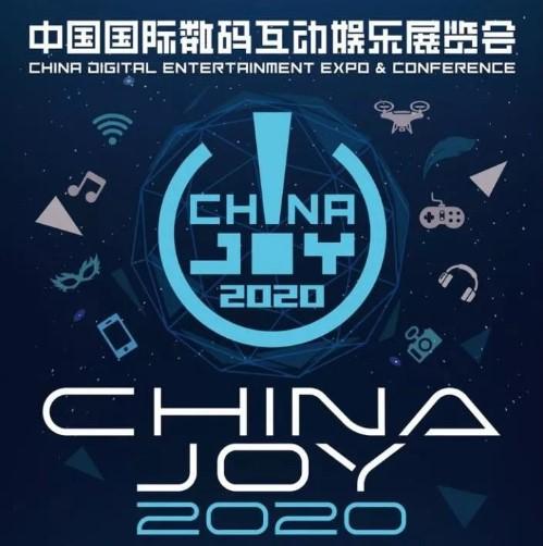 網上買票已售罄?2020ChinaJoy可以現場買票嗎