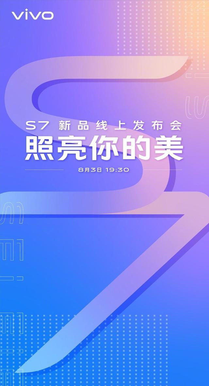 vivos7外观配置采用刘海屏?官方渲染图惊人