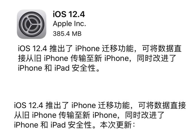 iphone7最佳系统版本,iphone7哪个版本最省电