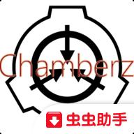 scp收容失效中文版
