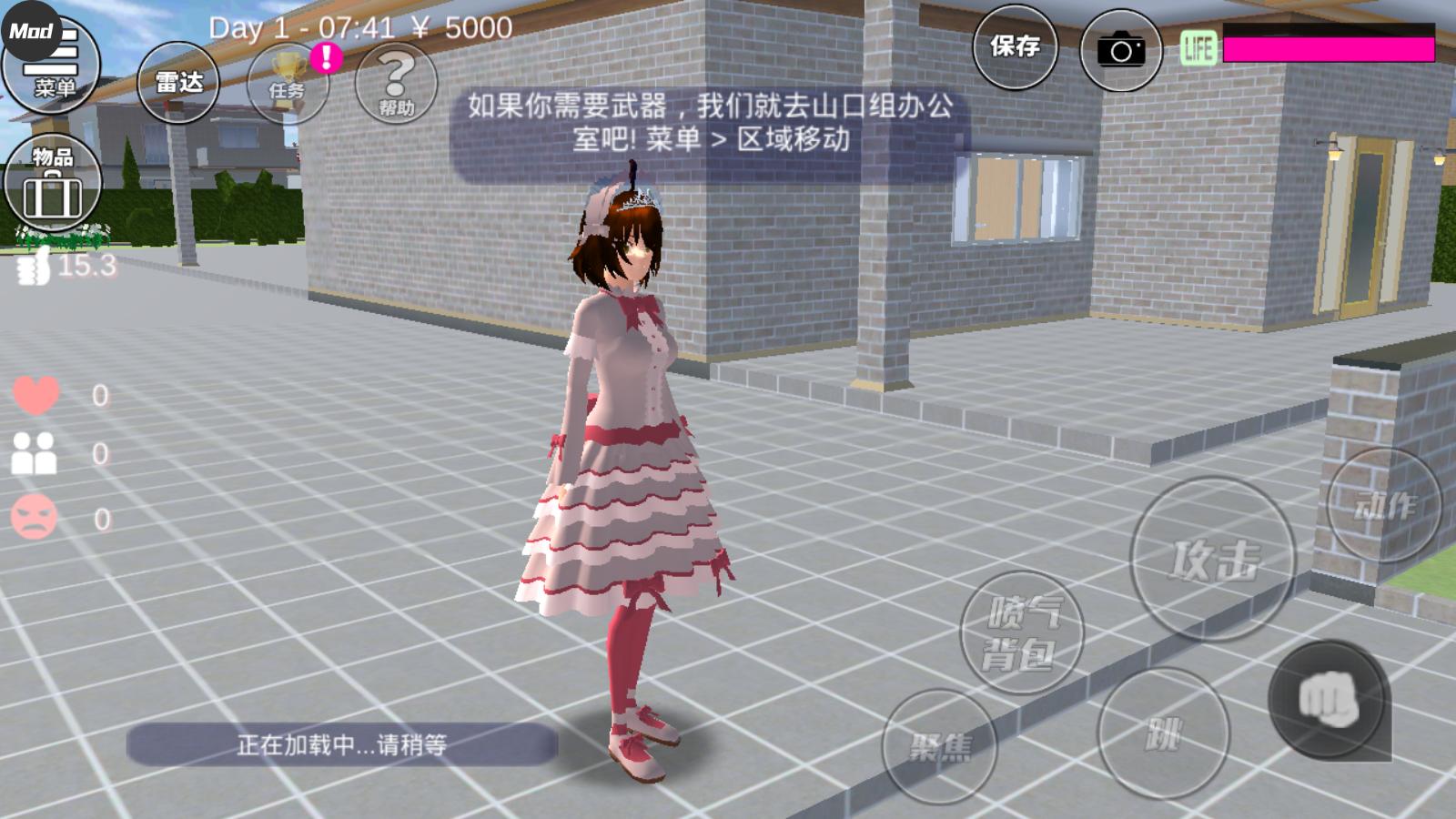樱花校园模拟器女王版破解版图5