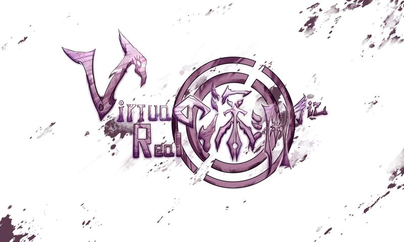 VirtuaReal的深渊手记图2